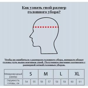 Как узнать размер головы